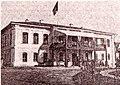 Будинок Башкірцевих у Гавронцях.jpg