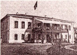 Marie Bashkirtseff - The house of Bashkirtseffs in Gavrontsi