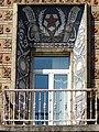 Будинок прибутковий, Червоноармійська, 36 деталь.JPG