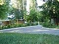Власовка, детский садик Буратино - panoramio.jpg