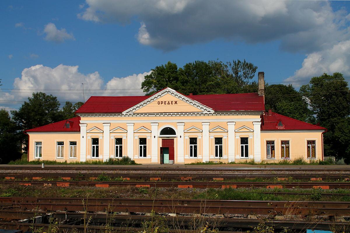 Кратово Детская железная дорога