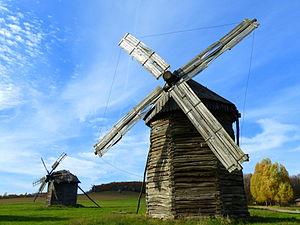 Вітряк із села Смолин.JPG