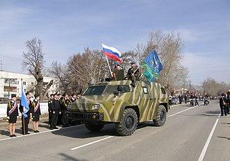 GAZ Vodnik - Image: ГАЗ Водник, День Победы 9 Мая, 2009 г., г.Сысерть