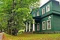 Дворец князя Михаила Павловича в Красном Селе.jpg