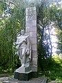 Дзержинск Артемово ДК Памятник на братской могиле.jpg