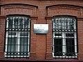 Дом-особняк Г.И.Смирнова 3.jpg