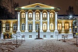 Дом Витберга в г. Кирове.jpg