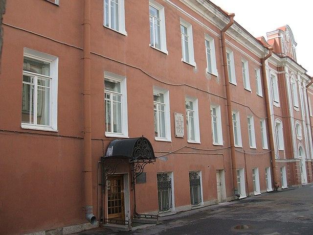 «Ректорский флигель» СПб университета, где родился и жил А. Блок