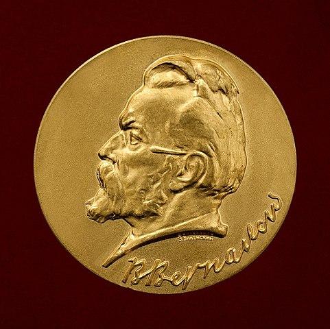 Золотая медаль АН СССР 1963 года имени Вернадского Владимира Ивановича.jpg