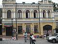Київ,Андріївський узвіз 8.JPG