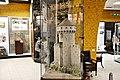 Макет середньовічного замка в Музеї історії туалету.jpg