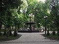 Маріїнський парк (1).JPG