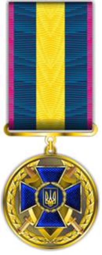 Security Service of Ukraine - Image: Медаль «Ветеран служби» (СБУ)