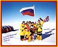 Метелица на Южном полюсе.jpg