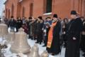 Митрополит Никон освятил крест и колокола церкви в честь иконы Божьей Матери «Скоропослушница» в г.Учалы.png