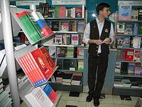 Обложка книги дом нижнекамск официальный сайт