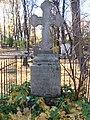 Надгробие А. Ф. Головачёва и Е. Я. Панаевой.JPG