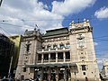 Народно позориште у Београду.jpg