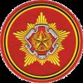 Нарукавный знак о принадлежности к Министерству обороны Республики Беларусь.png