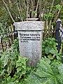 Ново-Яковлевка, братская могила 03.jpg