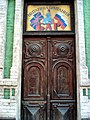 Особняк Е.А. Красильниковой - дверь.jpg
