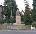 Пам'ятник В.Гаршину Старобільськ.jpg