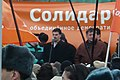 Первый митинг движения Солидарность (50).JPG