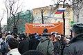 Первый митинг движения Солидарность (86).JPG