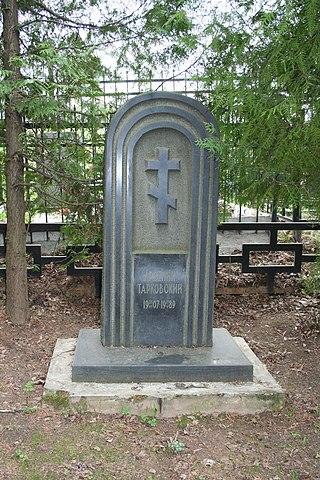могила Арсения Тарковского на кладбище в Переделкино
