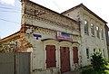 Пермский край, Оханск, ул. Первомайская, 47-2 Лавка.jpg