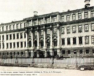 Saint Peter's School - St. Peter's School in 1912