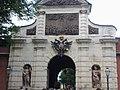 Петровские ворота(1).jpg