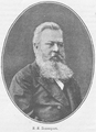 Подозеров Иван Иванович.png
