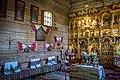 Покровська церква з села Плоске - іконостас.jpg