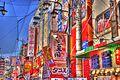 Реклама на улицах Осаки.jpg