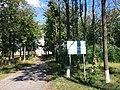 Свято-Покровська церква Пархомівка.jpg
