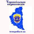 Тернопільська енциклопедія - логотип - 2.jpg