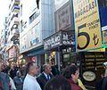 Турция-Измир-11.JPG