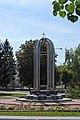 Хмільник - Монумент воїнам-хмельничанам, загиблим в Афганістані DSC 8164 (2).JPG