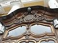 Юсуповский дворец.Элемент декора ворот.jpg