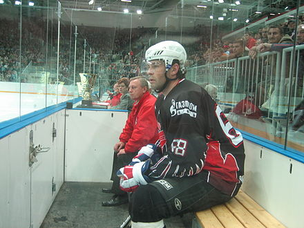 Jagr sitting in a penalty box while playing with Omsk, August 2008 Iaromir Iagr 68 KhK Avangard Omsk.jpg