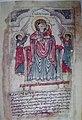 Աստվածամայրը Մանկան հետ.jpg