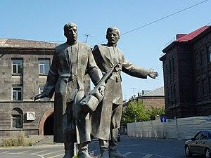 Գուսանների հուշարձանը Գյումրիում 06