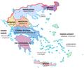 Հունաստանի աշխարհագրական երկրամասեր.png
