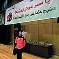 ذكري الشيخ إمام.jpg