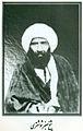 شیخ جعفر شوشتری.jpg