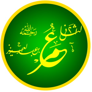 Umar II - Image: عمر بن عبد العزيز