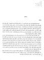 فرهنگ آبادیهای کشور - خوی.pdf