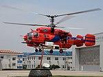 上海公安局民警航空兵部队卡莫夫 Ka-32A11BC 在上海虹桥机场.jpg