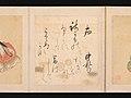 住吉具慶筆 三十六歌仙画帖-Portraits and Poems of the Thirty-six Poetic Immortals (Sanjūrokkasen) MET DP-13184-005.jpg